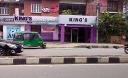 King's Confectionery, Banani
