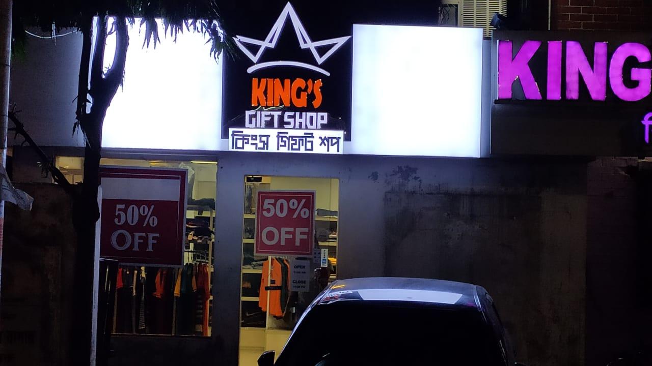 King's Gift Shop, Banani